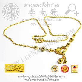 https://v1.igetweb.com/www/leenumhuad/catalog/p_1986163.jpg
