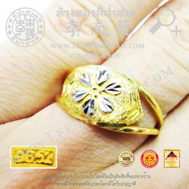https://v1.igetweb.com/www/leenumhuad/catalog/e_1305650.jpg
