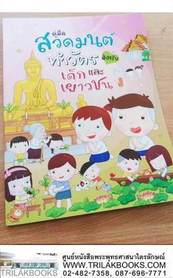 http://www.igetweb.com/www/triluk/catalog/p_938045.jpg