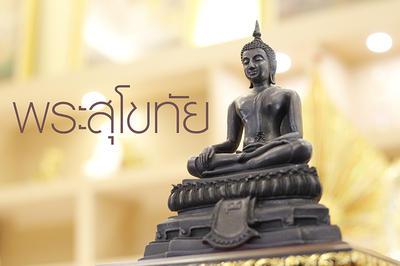 http://www.igetweb.com/www/triluk/catalog/p_2021511.jpg