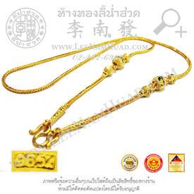 https://v1.igetweb.com/www/leenumhuad/catalog/p_1739926.jpg