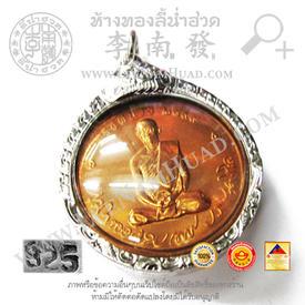 http://v1.igetweb.com/www/leenumhuad/catalog/e_1402082.jpg