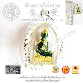https://v1.igetweb.com/www/leenumhuad/catalog/p_1285752.jpg