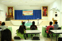 การประชุมปฏิบัติการการจัดทำแผนพัฒนาการศึกษา