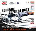Buriram Super GT Race