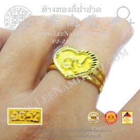 https://v1.igetweb.com/www/leenumhuad/catalog/e_1050150.jpg