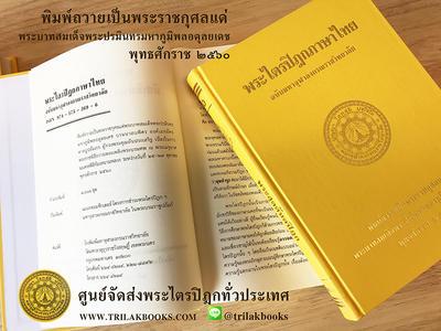 http://www.igetweb.com/www/triluk/catalog/e_1552106.jpg