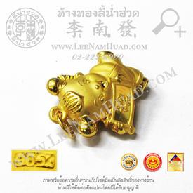 https://v1.igetweb.com/www/leenumhuad/catalog/e_1526969.jpg