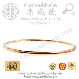 https://v1.igetweb.com/www/leenumhuad/catalog/e_1116308.jpg