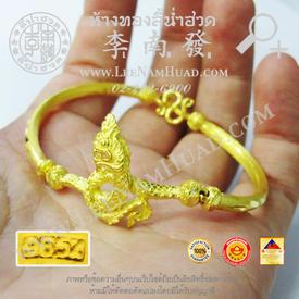 https://v1.igetweb.com/www/leenumhuad/catalog/e_1483456.jpg