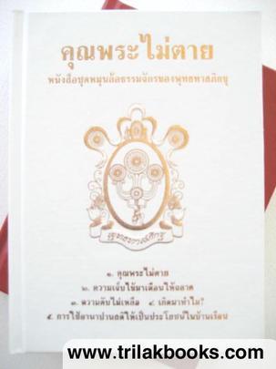 https://v1.igetweb.com/www/triluk/catalog/p_332630.jpg