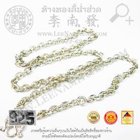 https://v1.igetweb.com/www/leenumhuad/catalog/p_1477958.jpg