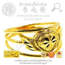 https://v1.igetweb.com/www/leenumhuad/catalog/p_1035191.jpg