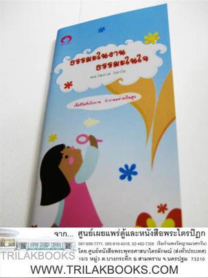 http://v1.igetweb.com/www/triluk/catalog/p_1125123.jpg