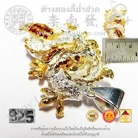 http://v1.igetweb.com/www/leenumhuad/catalog/e_954066.jpg