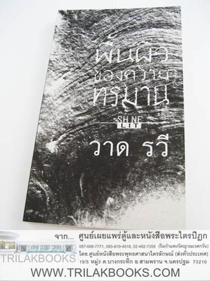 http://www.igetweb.com/www/triluk/catalog/p_1059275.jpg