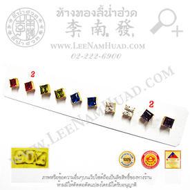 http://v1.igetweb.com/www/leenumhuad/catalog/p_1458921.jpg