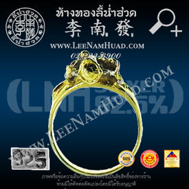 https://v1.igetweb.com/www/leenumhuad/catalog/e_792383.jpg