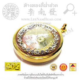 https://v1.igetweb.com/www/leenumhuad/catalog/p_1434804.jpg