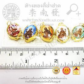 https://v1.igetweb.com/www/leenumhuad/catalog/e_999603.jpg