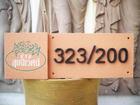 ป้ายบ้านเลขที่โครงการบ้านสุขนิเวศน์ ชลบุรี