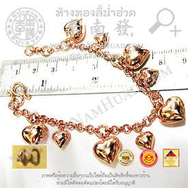 https://v1.igetweb.com/www/leenumhuad/catalog/e_1113439.jpg