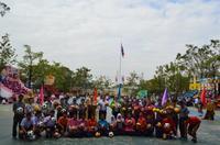 29 - 30 พ.ย. 2561 ราชพฤกษ์เกมส์ ครั้งที่ 17
