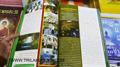 http://v1.igetweb.com/www/triluk/catalog/e_1300794.jpg