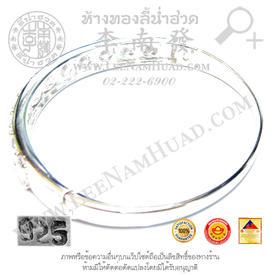 https://v1.igetweb.com/www/leenumhuad/catalog/e_1119009.jpg