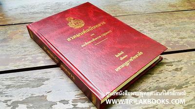 http://v1.igetweb.com/www/triluk/catalog/e_1437467.jpg