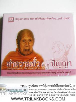 http://www.igetweb.com/www/triluk/catalog/p_1050185.jpg