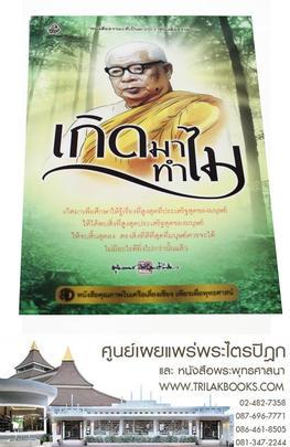 http://v1.igetweb.com/www/triluk/catalog/p_1623749.jpg