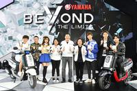 ยามาฮ่าเปิดตัว MV ใหม่หนังโฆษณา พร้อมมอบ Yamaha QBIX ให้ 6 พรีเซ็นเตอร์