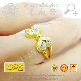 http://www.igetweb.com/www/leenumhuad/catalog/e_1438597.jpg