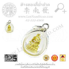 https://v1.igetweb.com/www/leenumhuad/catalog/p_1028827.jpg