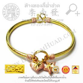 http://v1.igetweb.com/www/leenumhuad/catalog/e_1488802.jpg