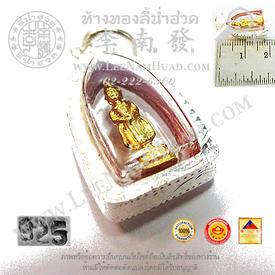 https://v1.igetweb.com/www/leenumhuad/catalog/p_1548972.jpg