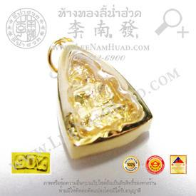 https://v1.igetweb.com/www/leenumhuad/catalog/p_1454866.jpg
