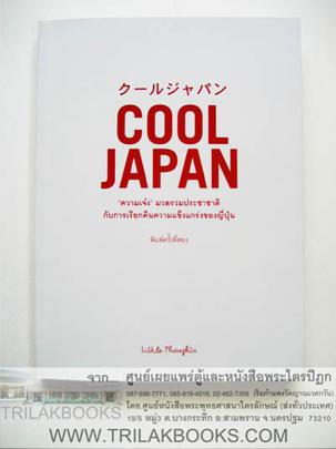 http://www.igetweb.com/www/triluk/catalog/p_1057300.jpg