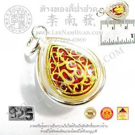 https://v1.igetweb.com/www/leenumhuad/catalog/e_1082284.jpg