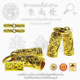 https://v1.igetweb.com/www/leenumhuad/catalog/p_1218195.jpg