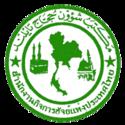 แถลงข่าวจากสำนักงานกิจการฮัจย์แห่งประเทศไทย พบผู้ประกอบพิธีฮัจย์ชาวไทยเสียชีวิต 1 ราย จากเหตุการณ์เครนล้มในบริเวณมัสยิดหะรอม