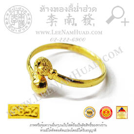 https://v1.igetweb.com/www/leenumhuad/catalog/e_1403227.jpg
