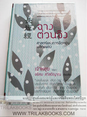 https://v1.igetweb.com/www/triluk/catalog/p_1060842.jpg