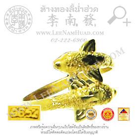https://v1.igetweb.com/www/leenumhuad/catalog/e_1115616.jpg