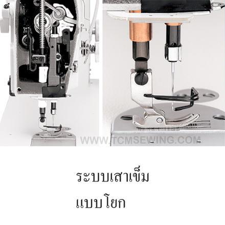 จักรเย็บคอม นี่ดเดิลฟิ่ด กึ่งไร้น้ำมัน Jack JK-8995DYN