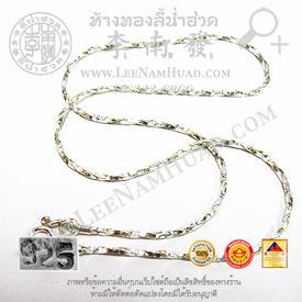 https://v1.igetweb.com/www/leenumhuad/catalog/p_1471663.jpg