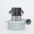 AMETEK 119625-00 มอเตอร์ดูดฝุ่น ดูดน้ำ 220 โวลต์ มอเตอร์สำหรับอุตสาหกรรมแพ็คอาหาร
