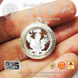 http://v1.igetweb.com/www/leenumhuad/catalog/e_1531788.jpg