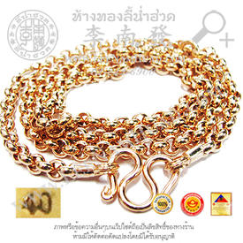 http://v1.igetweb.com/www/leenumhuad/catalog/p_1307787.jpg